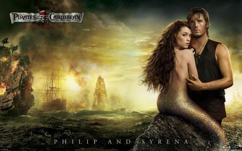 菲利普和Syrena在海盗4