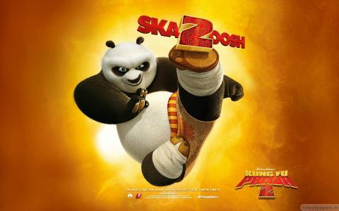 真棒功夫熊猫2