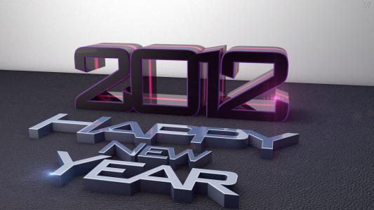 2012年新年快乐2