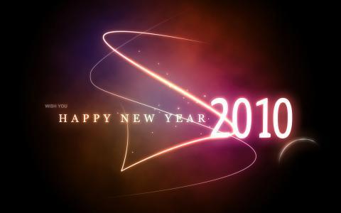 祝你新年快乐2010年
