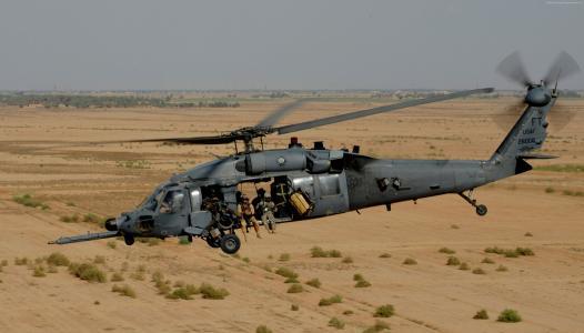 西科斯基UH-60黑鹰,直升机,美国空军(水平)
