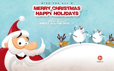 圣诞快乐节日快乐