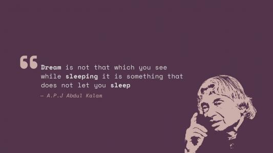 梦,睡眠,阿卜杜勒·卡拉姆,热门引号,高清