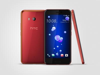 HTC U11,太阳能红,最好的智能手机(水平)
