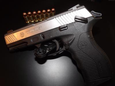 金牛座PT92,枪(水平)