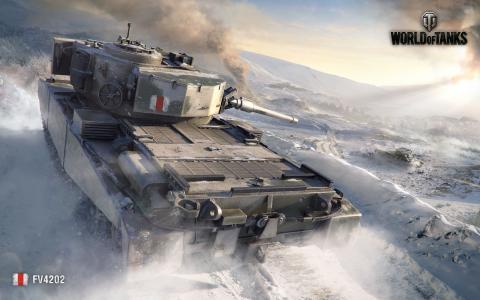 FV4202坦克世界