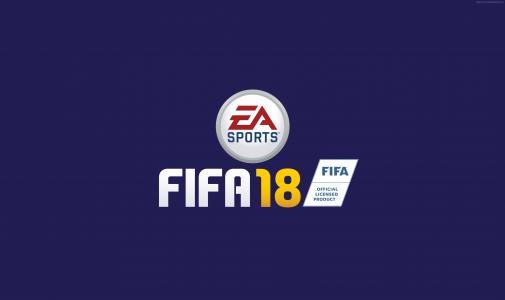 国际足联18,5k,海报,E3 2017(水平)
