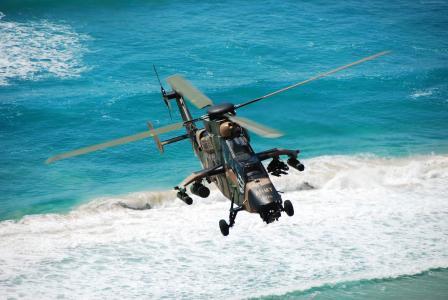欧直虎,攻击直升机,法国空军,澳大利亚空军,德国空军(横向)