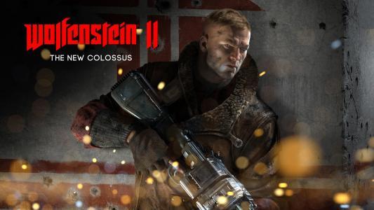 Wolfenstein 2新的巨人E3 2017年