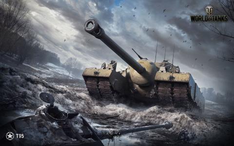 坦克世界T95