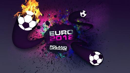 波兰乌克兰2012年欧元