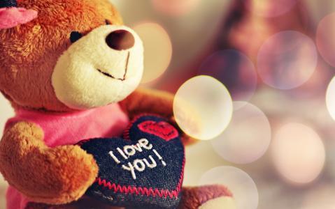 我爱你泰迪熊