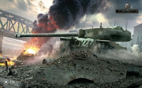 T34坦克世界