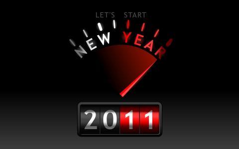 2011年新年开始
